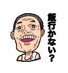 ランニングおじさん3(個別スタンプ:36)