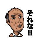 ランニングおじさん3(個別スタンプ:37)