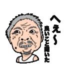 ランニングおじさん3(個別スタンプ:38)