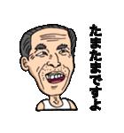 ランニングおじさん3(個別スタンプ:39)
