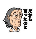 ランニングおじさん3(個別スタンプ:40)