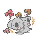 Koala KOA(個別スタンプ:02)