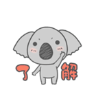 Koala KOA(個別スタンプ:03)
