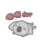 Koala KOA(個別スタンプ:08)