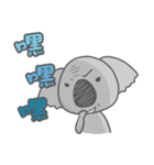 Koala KOA(個別スタンプ:12)