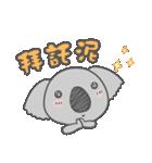 Koala KOA(個別スタンプ:13)
