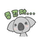 Koala KOA(個別スタンプ:14)