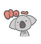 Koala KOA(個別スタンプ:17)