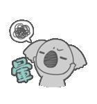 Koala KOA(個別スタンプ:26)