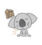 Koala KOA(個別スタンプ:27)