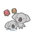 Koala KOA(個別スタンプ:31)