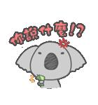 Koala KOA(個別スタンプ:32)