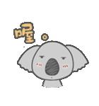 Koala KOA(個別スタンプ:33)