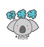 Koala KOA(個別スタンプ:34)