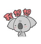 Koala KOA(個別スタンプ:39)