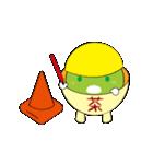 動いてるお茶の妖精さん(個別スタンプ:3)