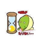 動いてるお茶の妖精さん(個別スタンプ:7)
