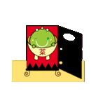 動いてるお茶の妖精さん(個別スタンプ:8)