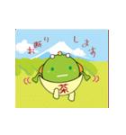 動いてるお茶の妖精さん(個別スタンプ:11)