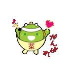 動いてるお茶の妖精さん(個別スタンプ:23)
