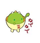動いてるお茶の妖精さん(個別スタンプ:24)