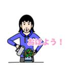 桐子さん(個別スタンプ:1)