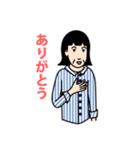 桐子さん(個別スタンプ:2)