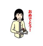 桐子さん(個別スタンプ:3)