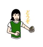 桐子さん(個別スタンプ:6)