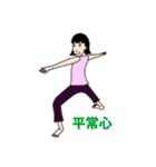桐子さん(個別スタンプ:8)