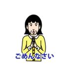 桐子さん(個別スタンプ:10)