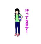 桐子さん(個別スタンプ:11)