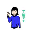 桐子さん(個別スタンプ:13)