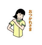 桐子さん(個別スタンプ:14)