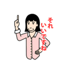 桐子さん(個別スタンプ:17)