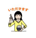 桐子さん(個別スタンプ:20)