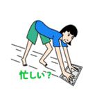 桐子さん(個別スタンプ:21)