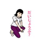 桐子さん(個別スタンプ:22)