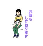 桐子さん(個別スタンプ:23)