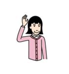 桐子さん(個別スタンプ:25)