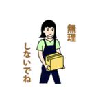 桐子さん(個別スタンプ:26)