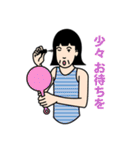 桐子さん(個別スタンプ:27)