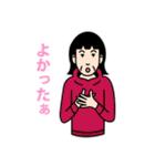 桐子さん(個別スタンプ:30)