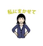 桐子さん(個別スタンプ:34)