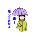 桐子さん(個別スタンプ:35)