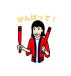 桐子さん(個別スタンプ:38)