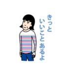 桐子さん(個別スタンプ:40)