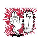 キレッキレなトリ(個別スタンプ:02)