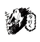 キレッキレなトリ(個別スタンプ:05)