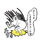 キレッキレなトリ(個別スタンプ:06)